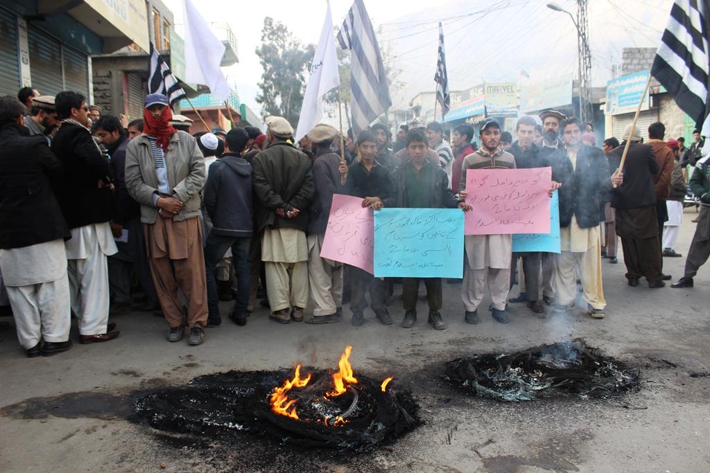 خالد سومرو کے قتل کے خلاف گلگت میں جمعیت علماء اسلام کا احتجاجی مظاہرہ