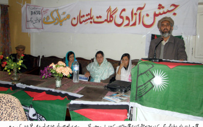 حقوق کی بات کرنے والوں کو پاکستان مخالف کہا جا رہا ہے، نمبردار رفیق کاجشن آزادی کی تقریب سے خطاب