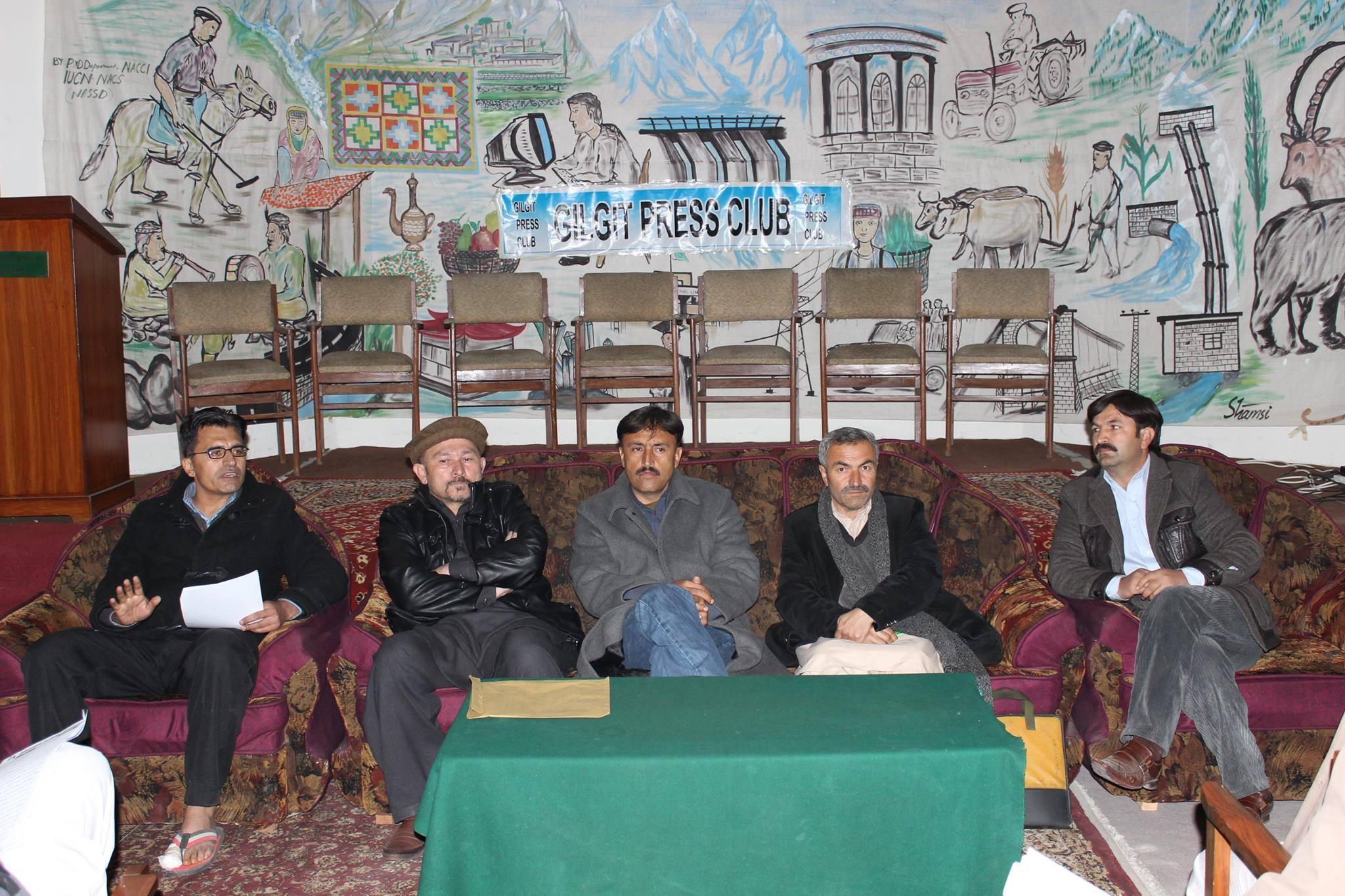 گلگت بلتستان متنازعہ علاقہ ہے، چین کے ساتھ معائدوں پر تشویش ہے، قراقرم نیشنل موومنٹ