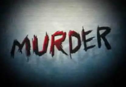 حسنین قتل کیس میں شعیب کو مرکزی مجرم قرار دیا گیا