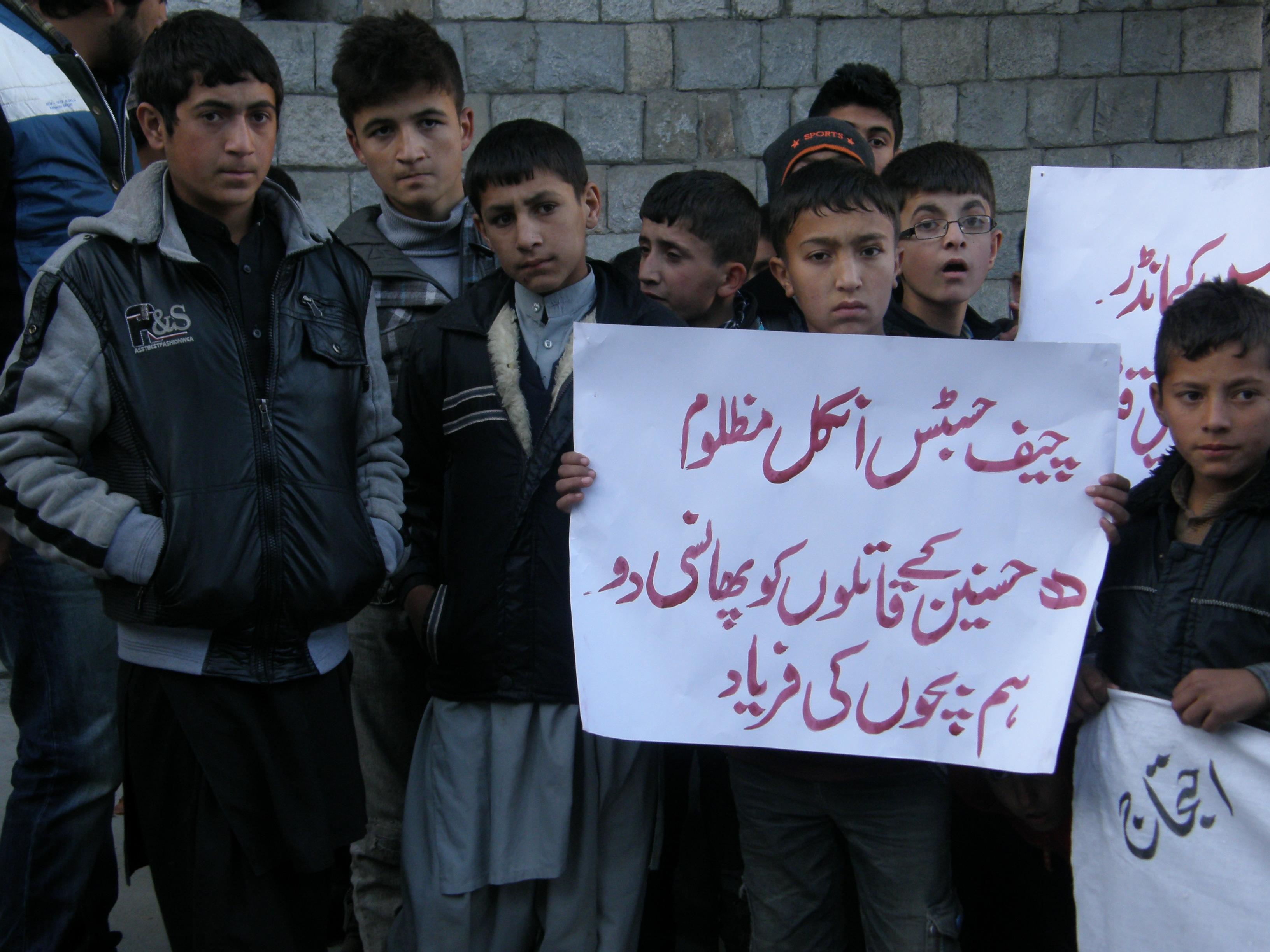 گلگت، ننھے حسنین کے قتل کے خلاف احتجاج کا سلسلہ جاری