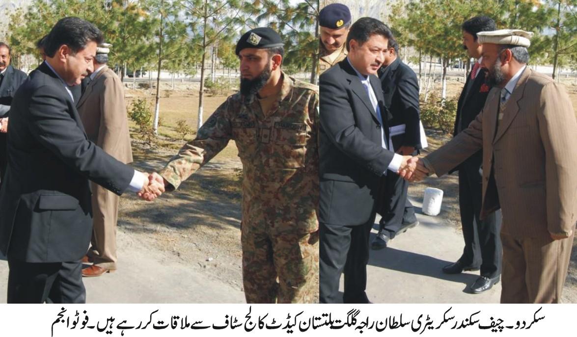 چیف سیکریٹری اسلام آباد سے سکردو پہنچ گیا، کیڈٹ کالج کا دورہ