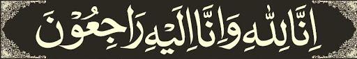 مستوج کے معروف شخصیت نثار احمد المعروف پشاوری بقضائے الہی انتقال کرگئے