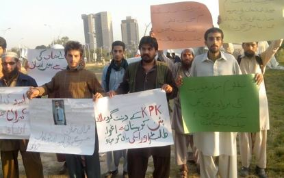 کوہستان کے علاقے پٹن میں اغواء ہونے والے نوجوان سجاد احمد جان اور انکی والدہ کی بازیابی کے لیے احتجاجی مظاہرہ