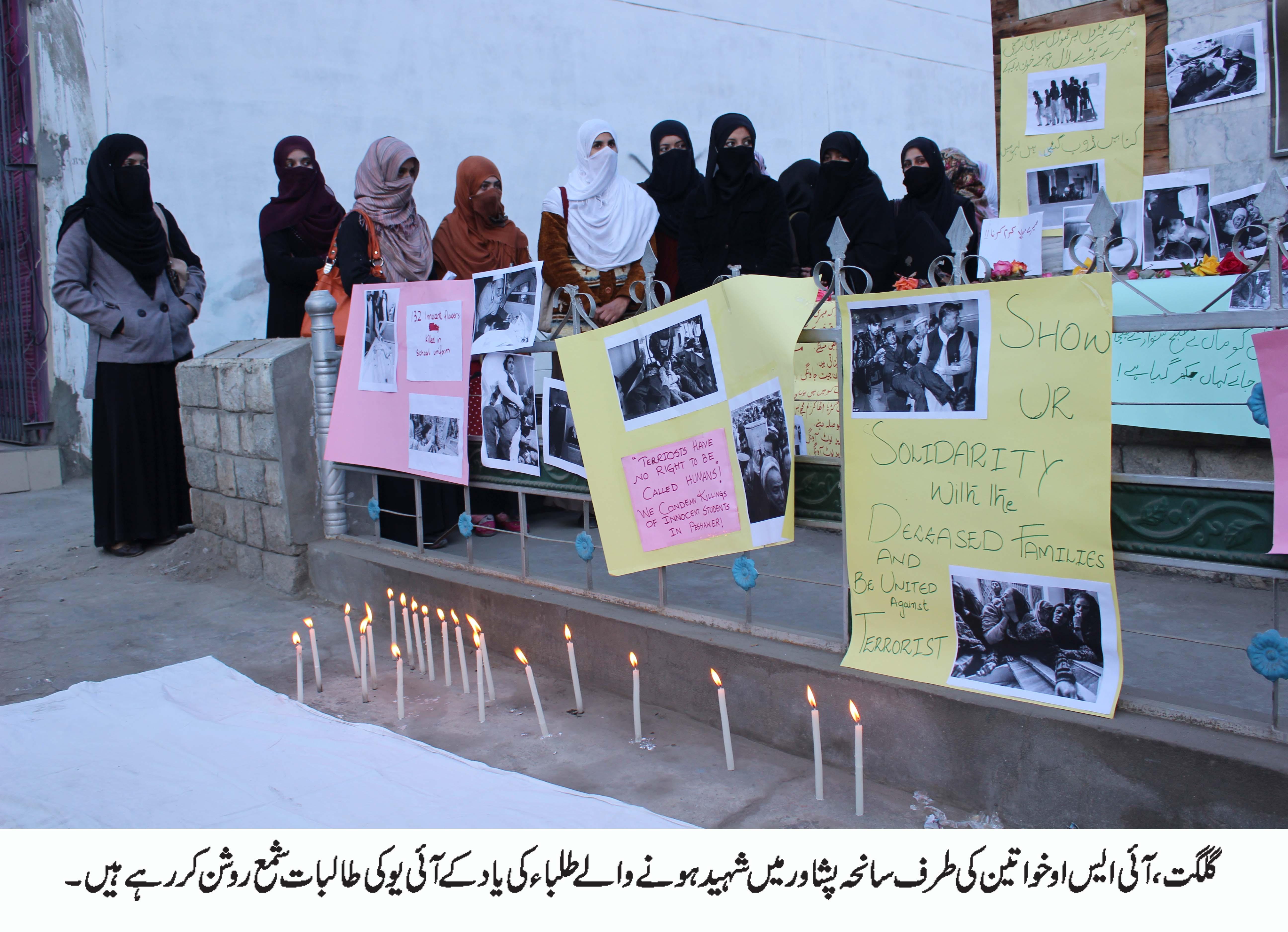 سانحہ پشاور انسانیت کے خلاف جرم ہے، گلگت میں احتجاجی مظاہرے، کاروبار بند