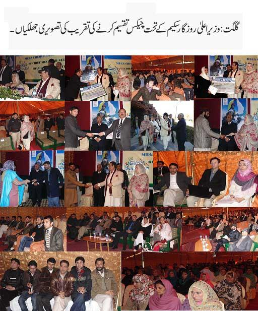 عوامی حکومت کے شاندار اختتام پر عوام خوش ہیں اور یوم جشن منایا جائیگا، وزیر اعلی