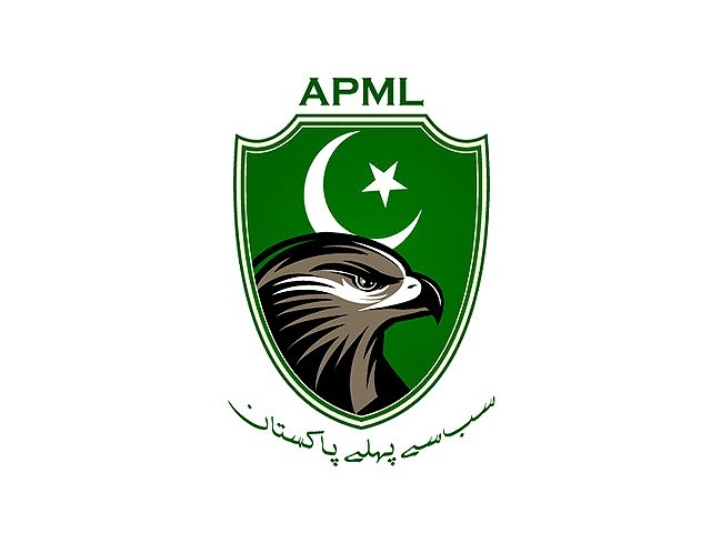 APML انتخابات میں بھر پور قوت کے ساتھ حصہ لے گی، ارشاد ملک