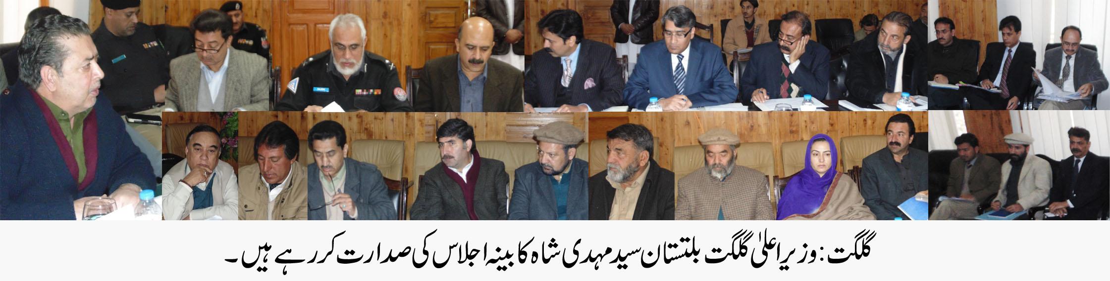 گلگت بلتستان کابینہ کا آخری اجلاس، خالی اسامیوں کو جلد از جلد مشتہر کرنے کا فیصلہ