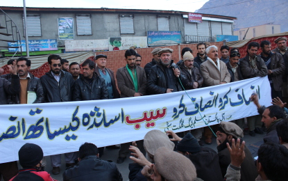 آل پاکستان مسلم لیگ کے زیر اہتمام سیپ اساتذہ کے ساتھ اظہار یکجہتی کے لیے ریلی نکالی گئی