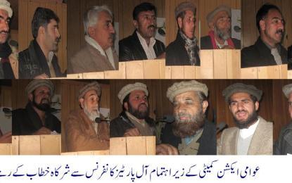 عوامی ایکشن کمیٹی کے زیر اہتمام منعقدہ آل پارٹیز کانفرنس کا اعلامیہ