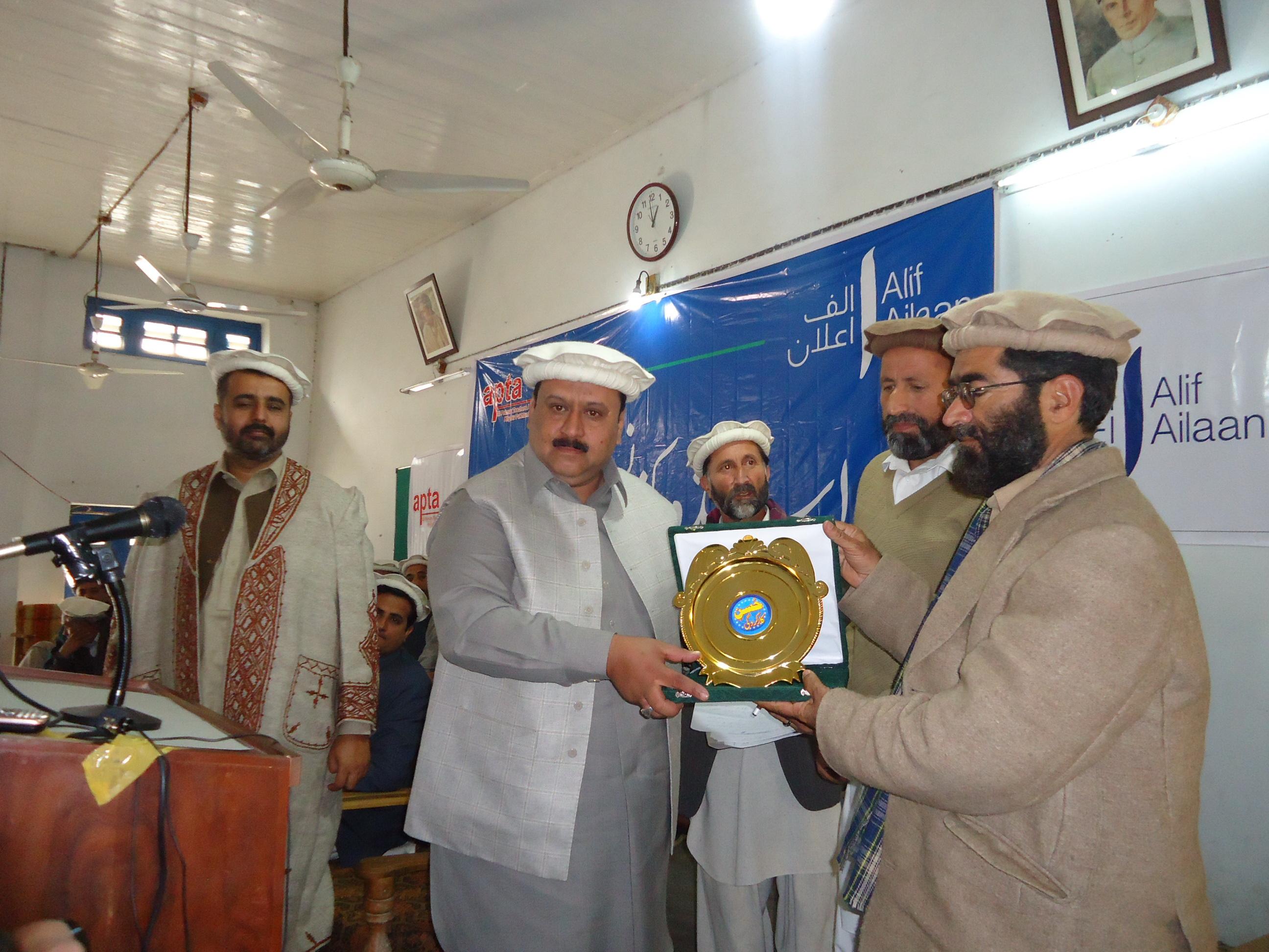 آل پرائمری ٹیچرز ایسوسی ایشن ضلع چترال کی تقریب حلف برداری