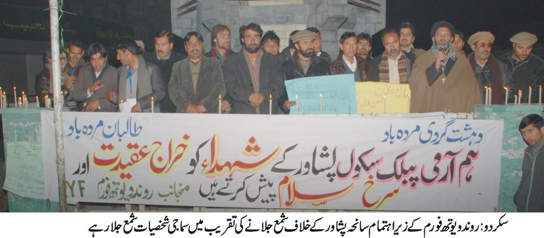 سانحہ پشاور کے خلاف بلتستان میں زبردست احتجاجی مظاہرے، شمعیں روش کیے گئے