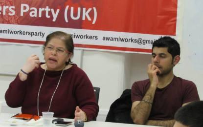 انسانی حقوق کے لئے کام کرنے والے اسیرسیاسی کارکنوں کی خدمات ناقابل فراموش ہیں، عائشہ صدیقہ