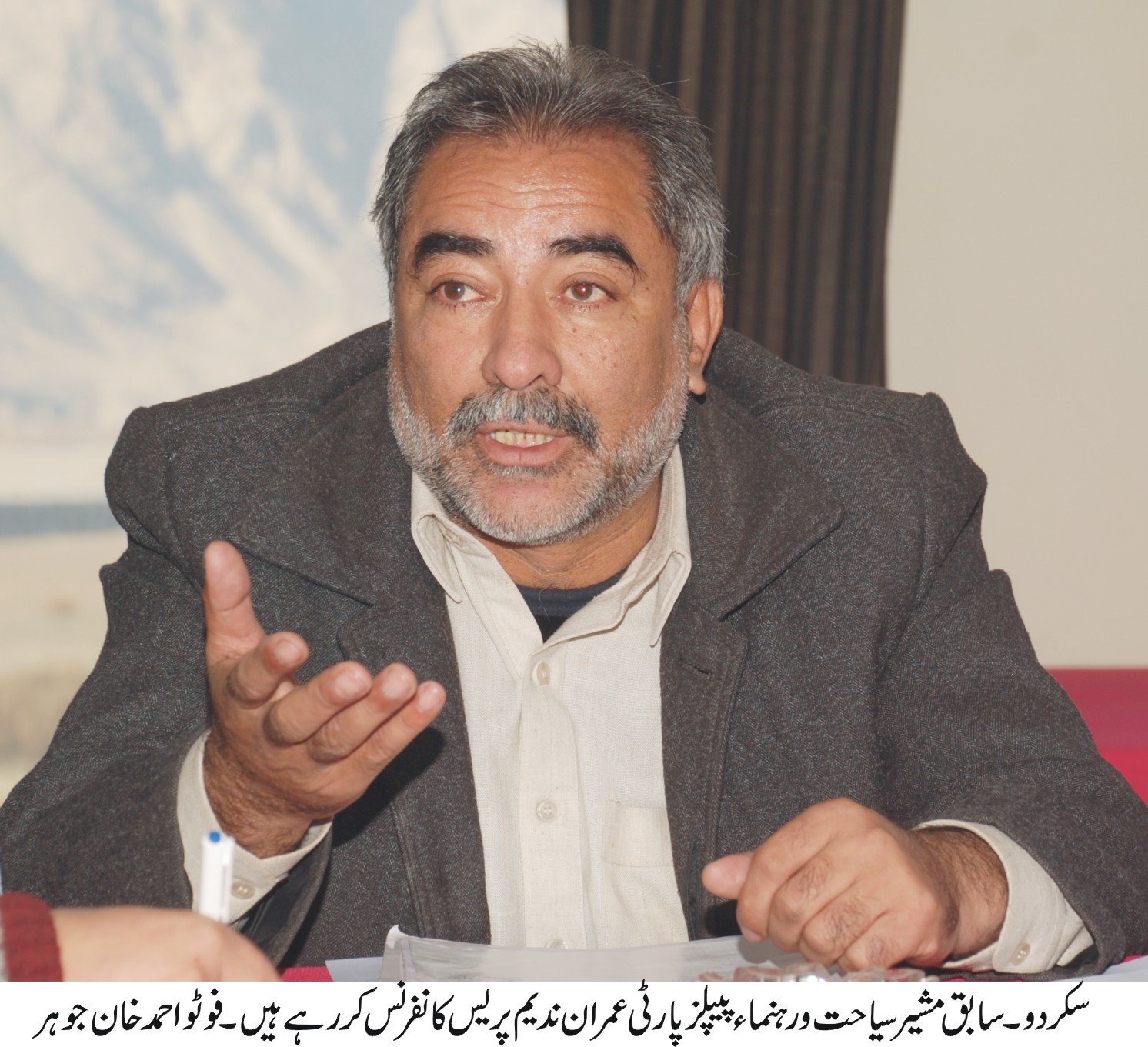وفاق گلگت بلتستان کے ساتھ بلوچستان جیسا سلوک نہ کرے، عمران ندیم