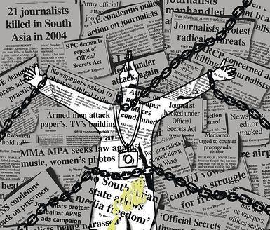 گلگت بلتستان کے اخبارات مالی بدحالی کی وجہ سے بحران کا شکار، حکومتی بقایہ جات کی ادائیگی ہنوز باقی