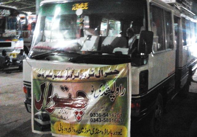 بکرآباد چیک پوسٹ پر پشاور اور راولپنڈی سے آنے والے گاڑیوں کوزیادہ کرایہ وصولی پر جرمانہ