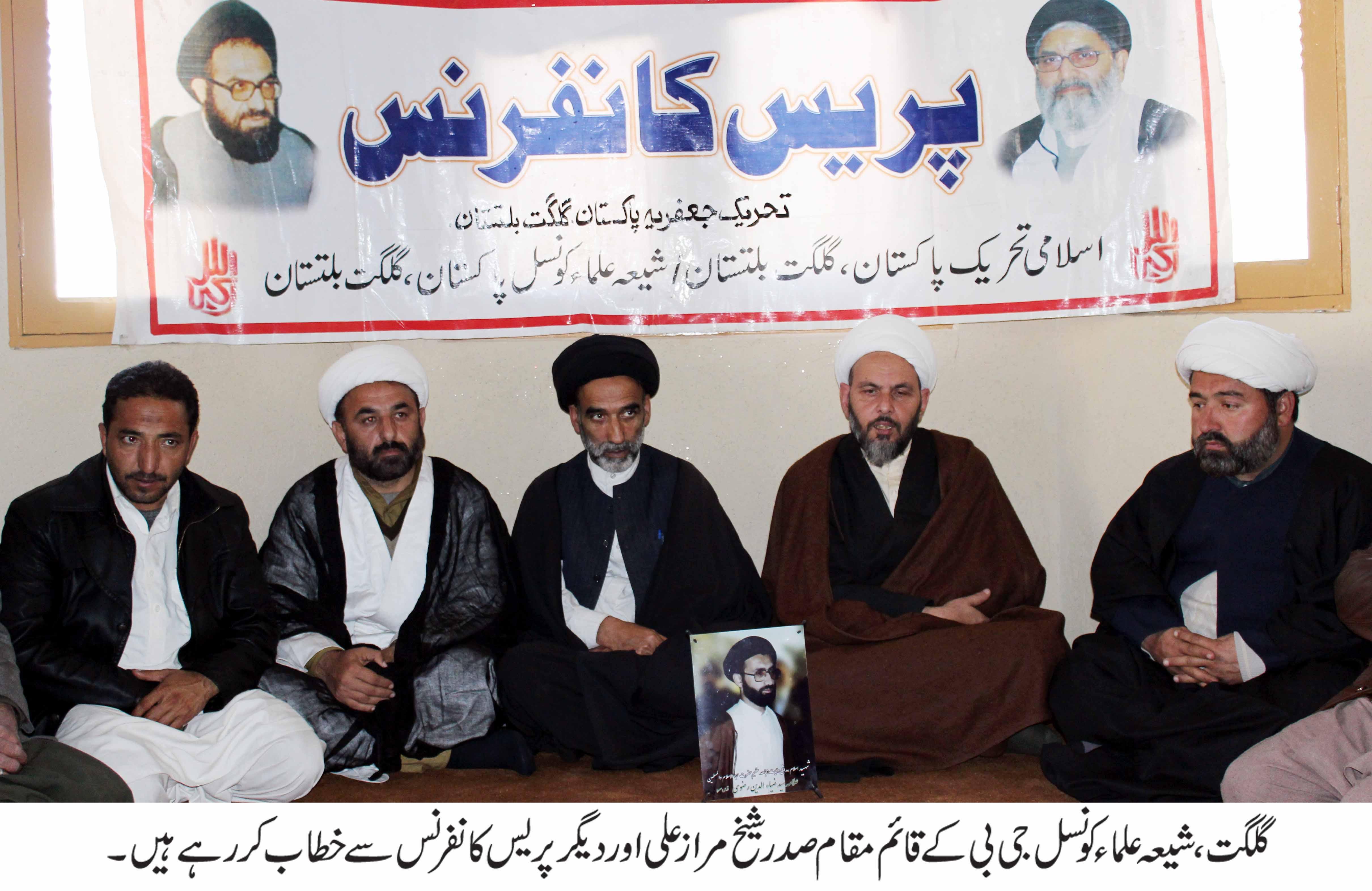 ایک ہفتے میں نگران کابینہ نہیں بدلا گیا تو پورے گلگت بلتستان میں احتجاج کریں گے، شِخ مرزا علی