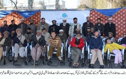 الخدمت فاونڈیشن گلگت بلتستان کی طرف سے پچاس نادار افرادکو وہیل چیرز فراہم کیے گئے