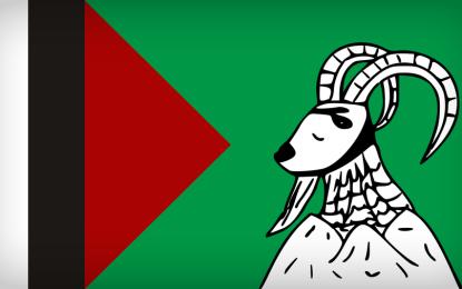 بالاورستان نیشنل فرنٹ نے رکنیت سازی مہم کا آغاز کر دیا