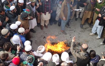 چترال میں گستاخانہ خاکوں کے خلاف جے یو ائی اور جماعت اسلامی کا مشترکہ احتجاجی مظاہرہ