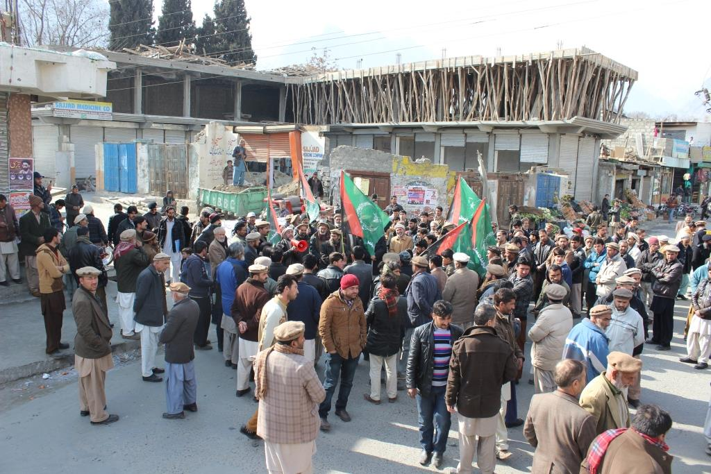 سانحہ شکارپور کے خلاف گلگت میں مجلس وحدت مسلمین کا احتجاجی مظاہرہ