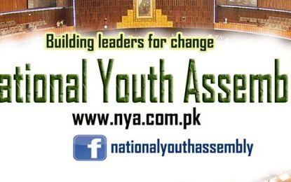 نیشنل یوتھ اسمبلی کی نئی کابینہ کا انتخاب