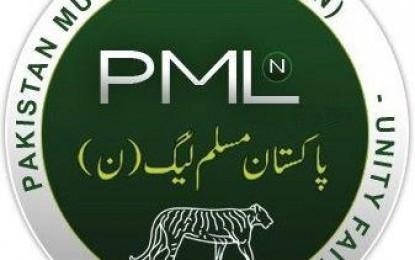 شگر کو صوبائی کابینہ یاپھر گلگت بلتستان کونسل میں نمائندگی دی جائے، مسلم لیگ ن کے اجلاس میں مطالبہ