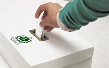 یونین کونسل کریم آباد کی ووٹرز لسٹ میں غلطی کی شکایت