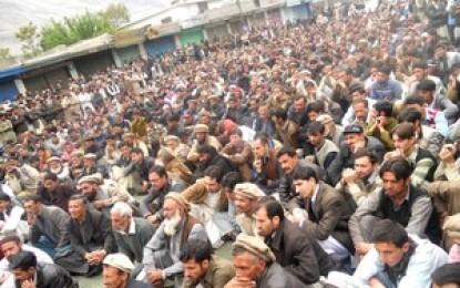 عوامی ایکشن کمیٹی کی طرف سے کل بجلی کی بدترین لوڈشیڈنگ کے خلاف عوامی طاقت کا مظاہرہ