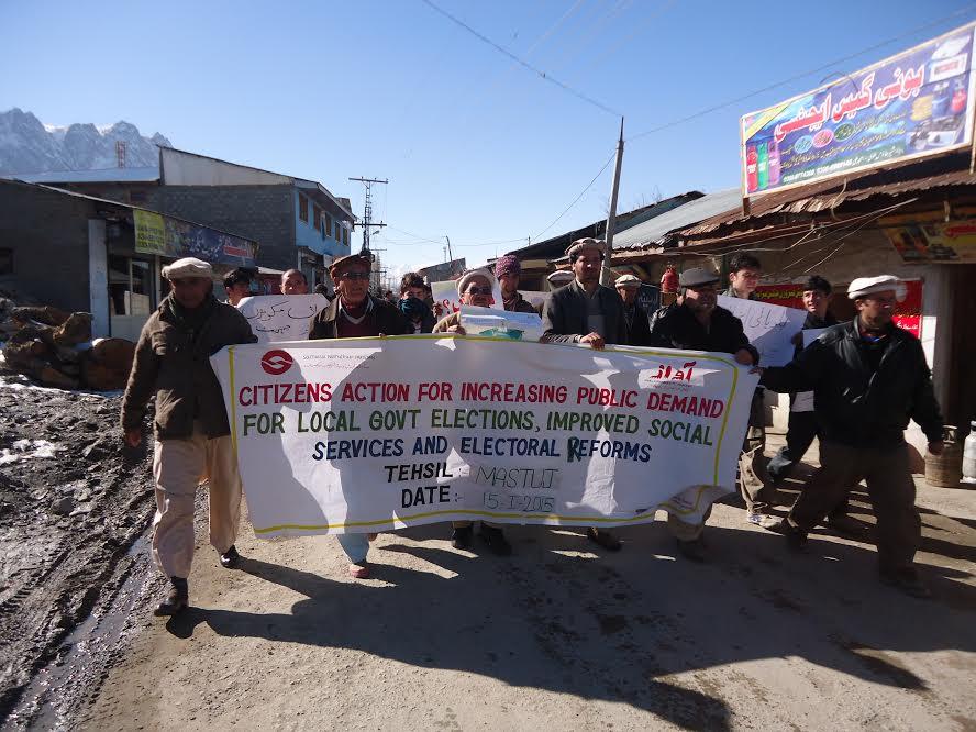 چترال: عوامی مسائل کا حل بلدیاتی انتخابات میں، شرکاء ریلی