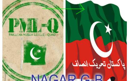 میرزہ حسین 1 یا 2 فروری کوباقاعدہ طور پر تحریک انصاف میں شمولیت کا اعلان