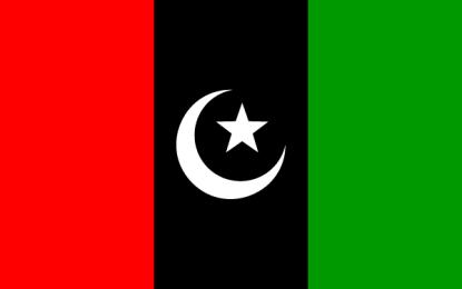 پاکستان پیپلز پارٹی کے بانی شہید زوالفقار علی بھٹو کی 36ویں برسی ضلع ہنزہ نگر میں بھی احترام کے ساتھ منائی گئی