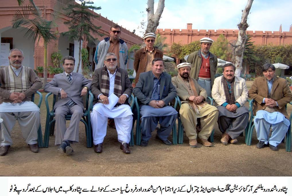 شندور ویلفیر آرگنائزیشن کے زیر اہتمام پشاور میں امن اور فروغ سیاحت کے موضوع پر سیمینار کا انعقاد