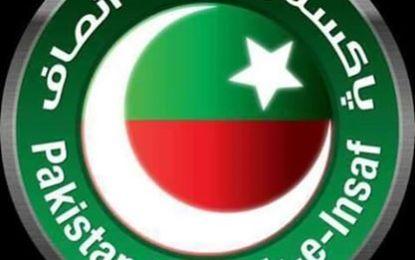 پاکستان تحریک انصا ف ضلع غذر کا اجلاس،پارٹی کو مزید فعال بنانے کے لئے گھر گھر رکنیت سازی کا فیصلہ