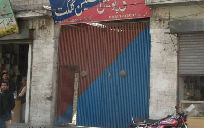 گلگت میں غیر قانونی طور پر مقیم چھ افغانی گرفتار