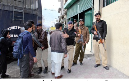 گلگت شہر میں نماز جمعہ کے لیے سخت سیکیورٹی انتظامات کیے گئے تھے