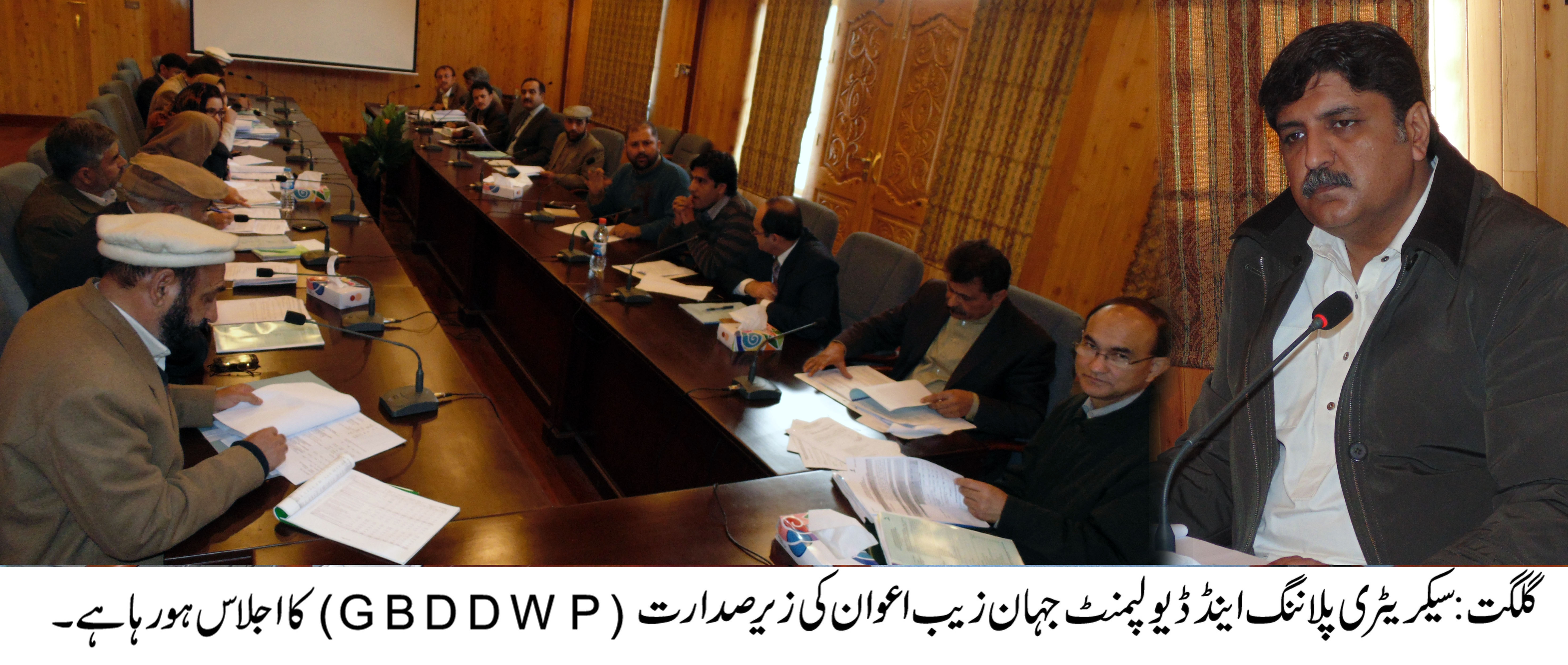 گلگت بلتستان ڈپارٹمنٹل ورکنگ پارٹی میں آٹھ ترقیاتی منصوبوں کی منظوری دی گئی
