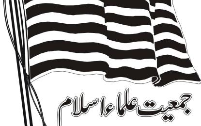 جمعیت علمائے اسلام آنے والی الیکشن میں سب کو حیران کر دے گی, سیکریٹری اطلاعات جمعیت علمائے اسلام گلگت