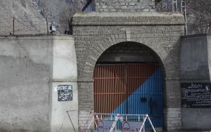 جیل سے خطرناک قیدیوں کا فرار سکیورٹی اداروں کی ناکامی کا منہ بولتا ثبوت ہے، امامیہ آرگنائزیشن