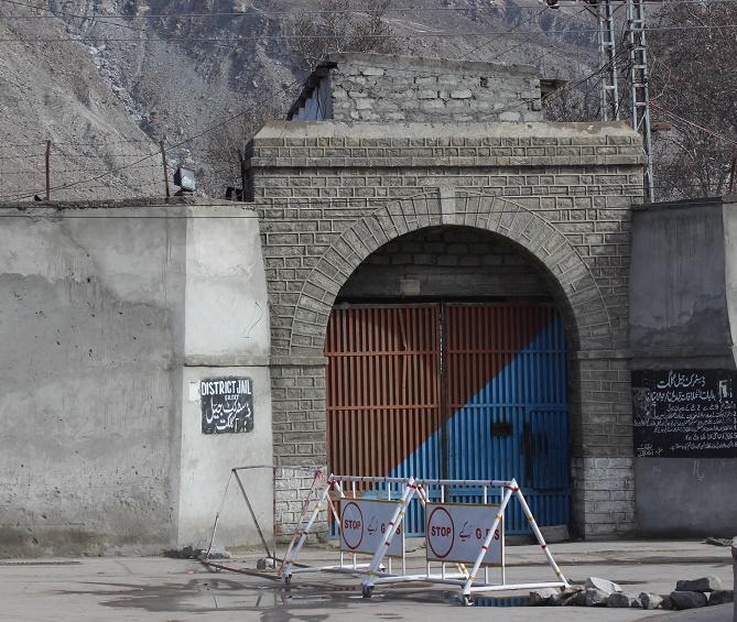 ڈسٹرکٹ جیل گلگت میں طبی سہولیات کا فقدان، قیدیوں نے اصلاح احوال کا مطالبہ کر دیا