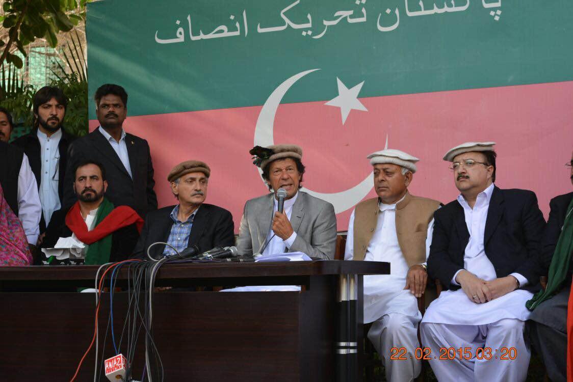 مسلم لیگ نواز گلگت بلتستان میں دھاندلی کے لیے مکمل تیاری کر رہی ہے، سپریم کورٹ میں چیلنچ کریں گے: عمران خان