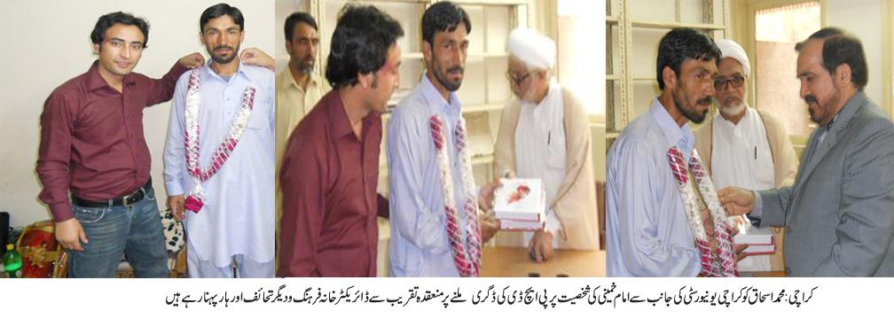 کراچی یونیورسٹی کے طالب علم محمد اسحاق نے انقلاب ایران اور امام خمینی پر Phdکی ڈگری حاصل کی