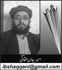 ''مزدور علماء کاقتل ''