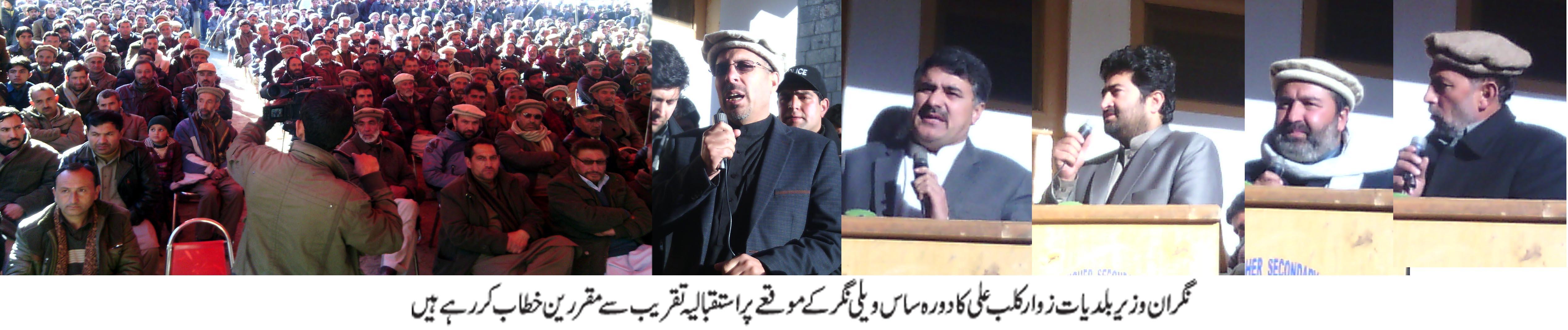 نگران وزیر بلدیات قلب علی کا ساس ویلی نگر میں شاندار استقبال