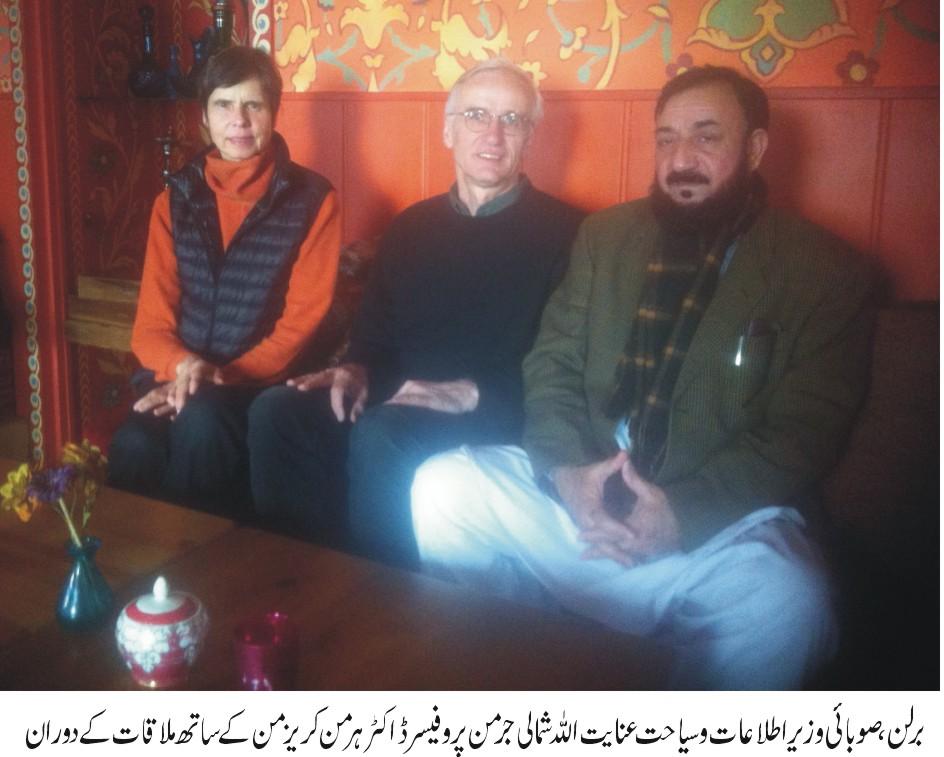 نگران وزیر ثقافت کی معروف جرمن محقق پروفیسر ڈاکٹر ہرمن کروزمین سے ملاقات