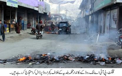 محکمہ بلدیہ گلگت کے خلاف تاجروں کا احتجاج، کچرا روڑ پر پھیلا کر آگ لگا دی