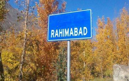 رحیم آباد، گلگت میں پہلا بروشو گاؤں