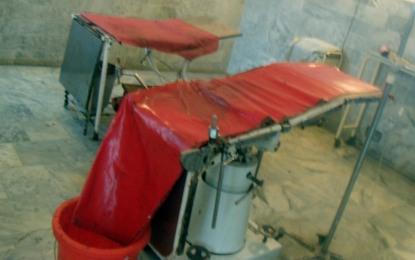 خراب کارکردگی کی بنیاد پر گلگت سٹی ہسپتال کا میڈیکل سپرنٹنڈنٹ معطل