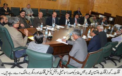 آغا خان ڈویلپمنٹ نیٹ ورک کی پاکستان، بالخصوص گلگت بلتستان، کی ترقی کے لیے خدمات قابل تحسین ہیں، گورنر برجیس طاہر