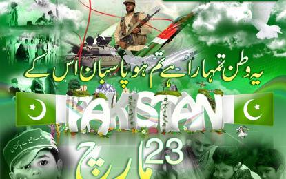 ضلع ہنزہ نگر میں یوم پاکستان کے موقعے پر سرکاری سطح پر تقریب کا انعقاد